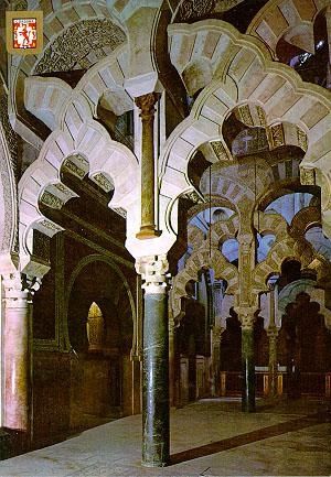 Córdoba, Mesquita/Catedral ,capilla árabe