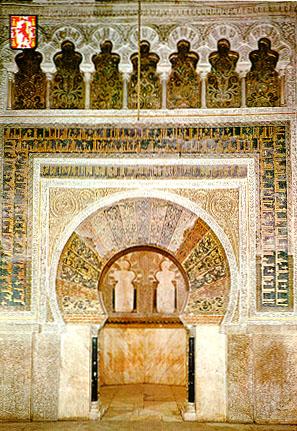 Córdoba. La Mesquita. El mihrad