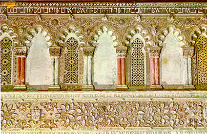 Toledo. Sinagoga del Tránsito, detalle