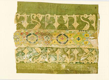 Fragmento de tela de seda y oro del período taífa sig. XI